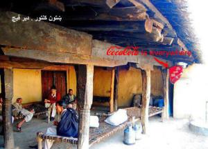 Pashtun Jurga.  Note the Coca Cola Sign.